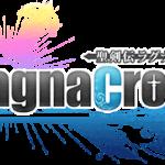 ラグナ・クロスの期間限定イベント開催。カードを育成して限定カードをGETしよう!