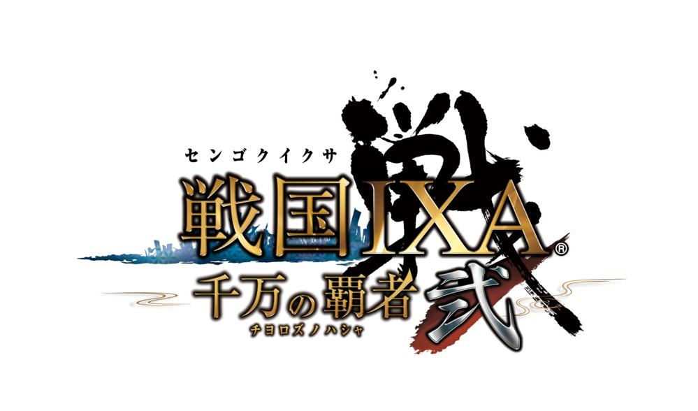 【『戦国IXA 千万の覇者 外伝』が大型アップデート】新たに実装される新機能をご紹介!