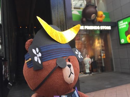 仙台店に突撃!熊のLINEストア仙台店の開店に並んでみたよ!