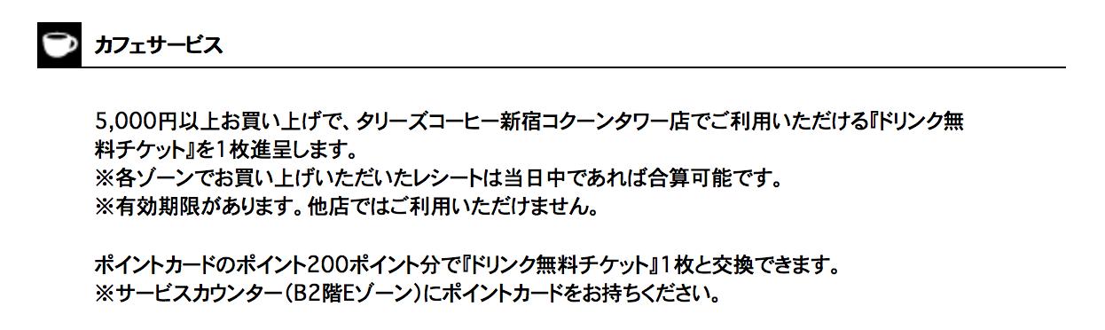 スクリーンショット 2015-09-28 17.25.55