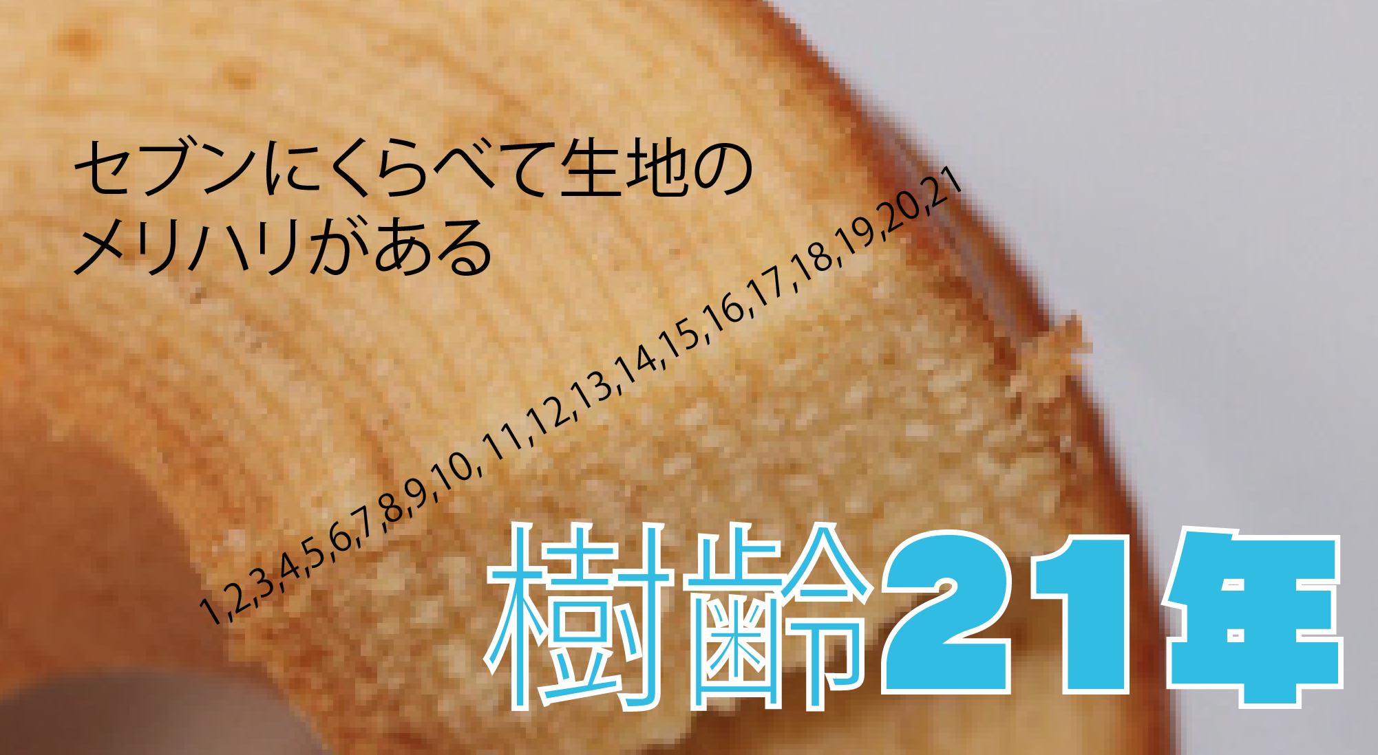 スクリーンショット 2015-11-19 16.38.02