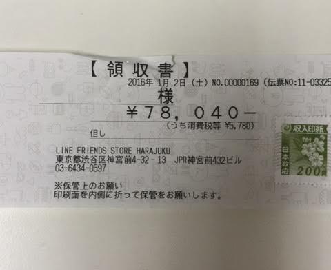 0d5b180e-cbde-408e-bb8a-de26226ba9f0