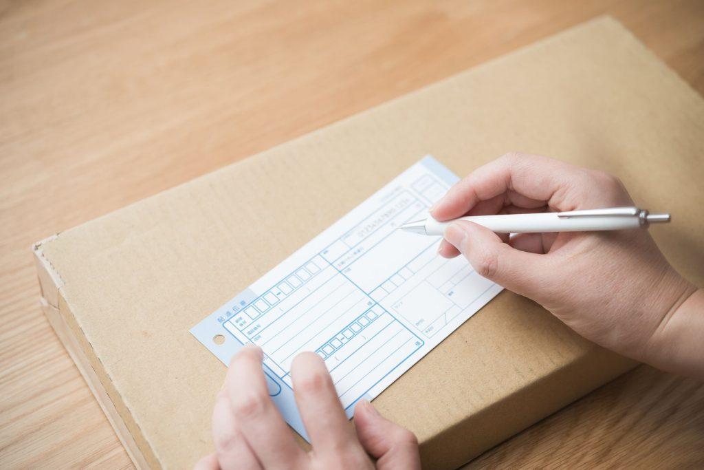 メルカリで返品したいときは?購入した商品の返品方法